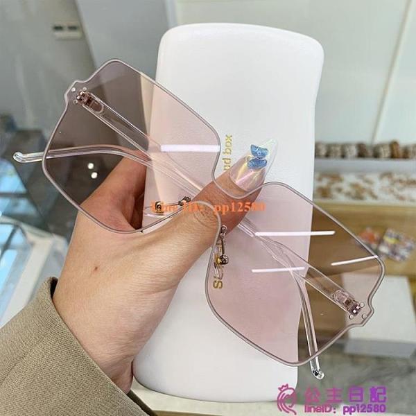 韓版無邊框墨鏡女一體超大框太陽鏡大臉顯瘦時尚潮方形遮陽鏡【公主日記】