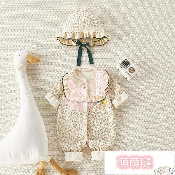 初生嬰兒衣服嬰兒連體衣長袖可愛公主爬服哈衣女寶寶【萌萌噠】