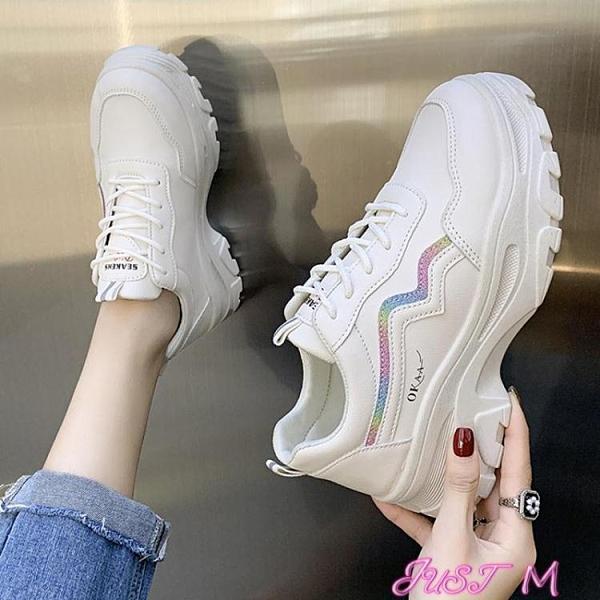 厚底鞋休閒運動女鞋2021年春秋季新款百搭增高厚底皮面休閒老爹小白鞋女 JUST M