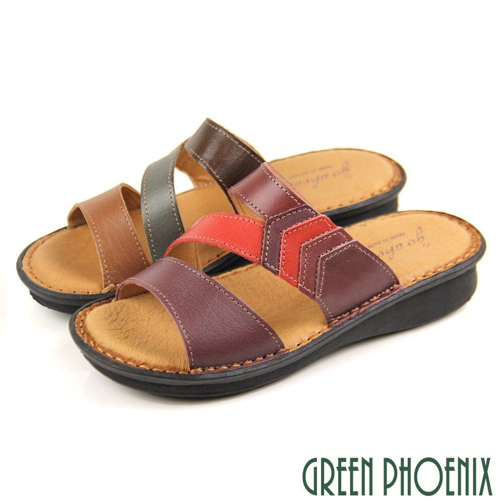 【GREEN PHOENIX】漸層色簍空全真皮小坡跟厚底拖鞋U60-22546