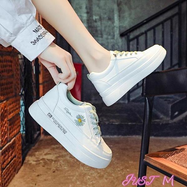 厚底鞋女鞋2021年夏季新款百搭網面透氣小白鞋女內增高厚底輕便軟底板鞋 JUST M