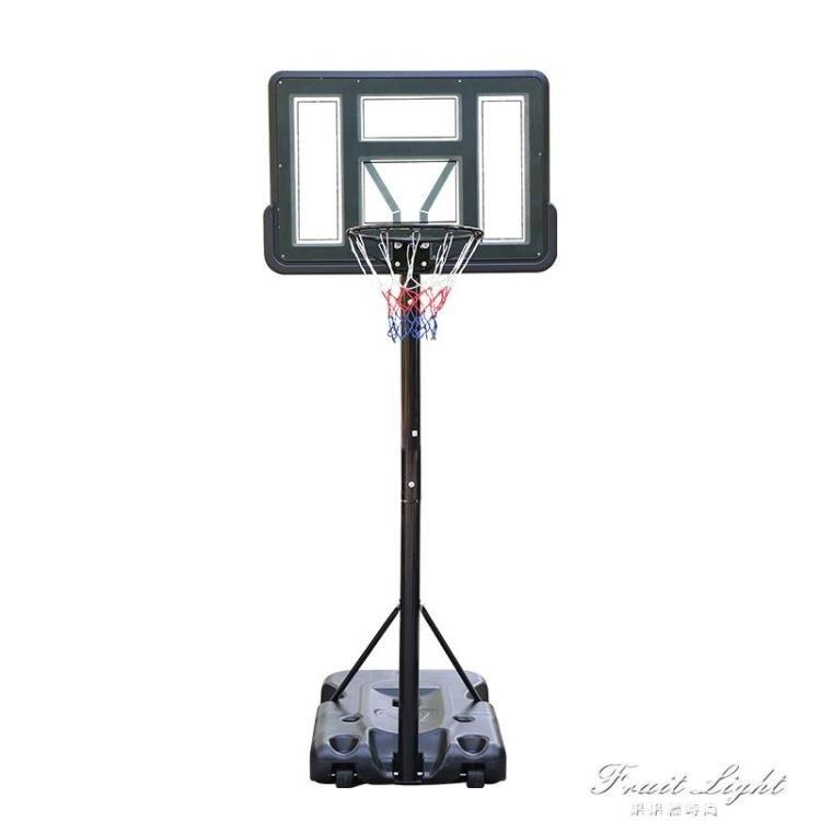 籃球架青少年兒童室外家用小孩可升降可行動戶外成人藍球框投籃架 NMS 果果新品上市