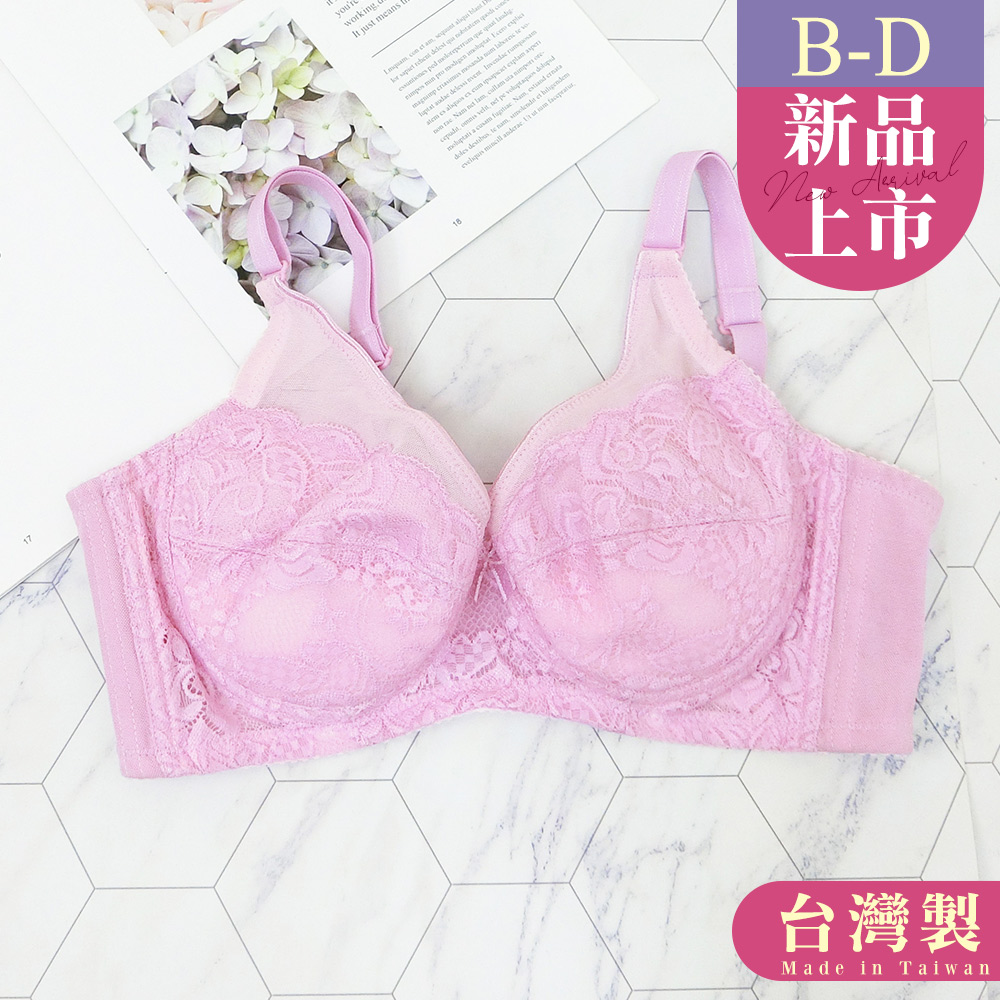 【黛瑪Daima】嫵媚少女。MIT/台灣製B-D水滴型全包覆機能調整型蕾絲內衣_粉色