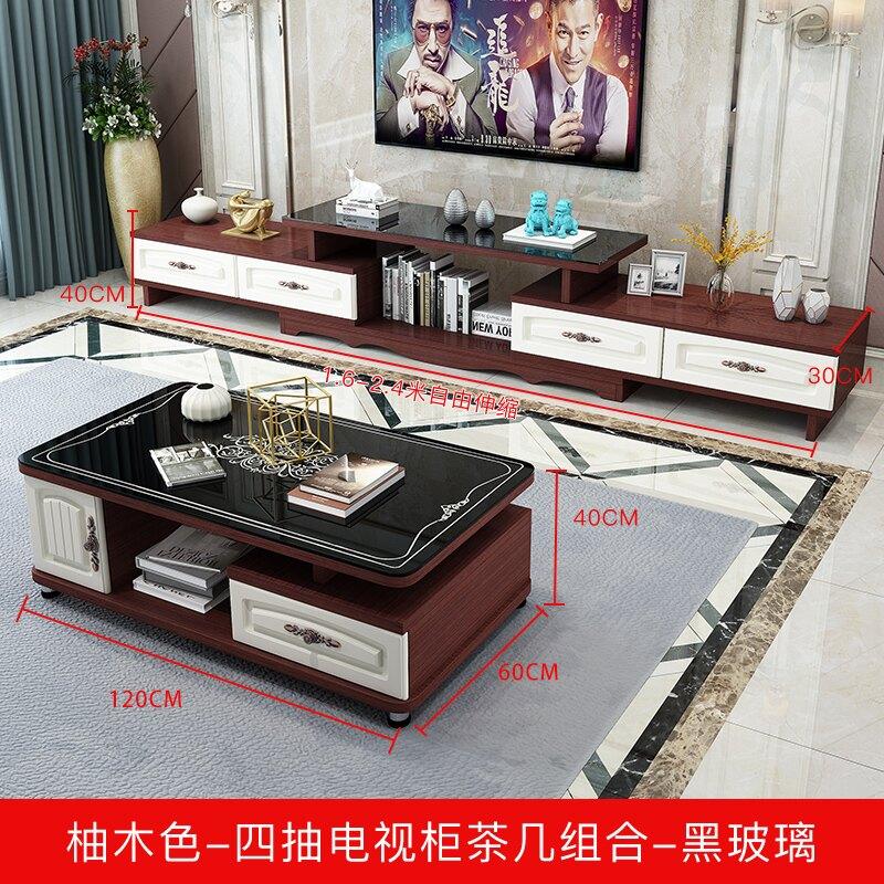 電視櫃 歐式電視柜茶幾組合套裝簡約現代柜客廳臥室電視機柜主臥墻柜地柜