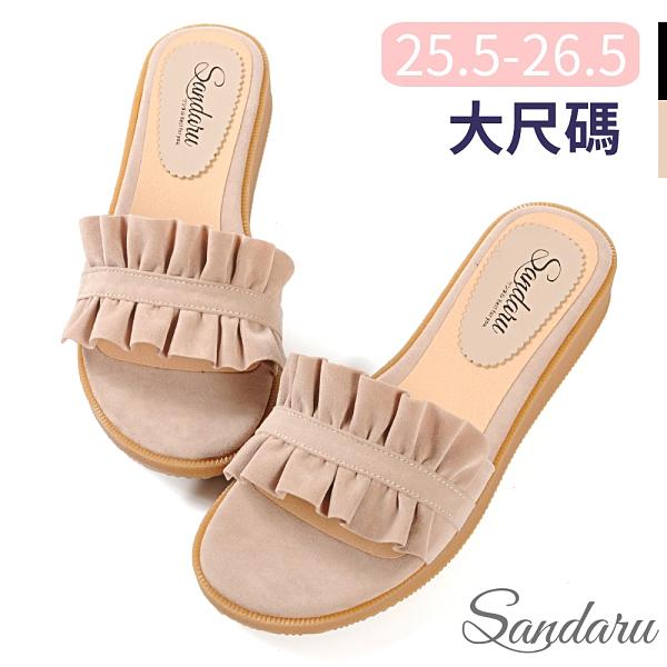 大尺碼鞋 拖鞋 甜美荷葉邊絨布平底拖鞋-米