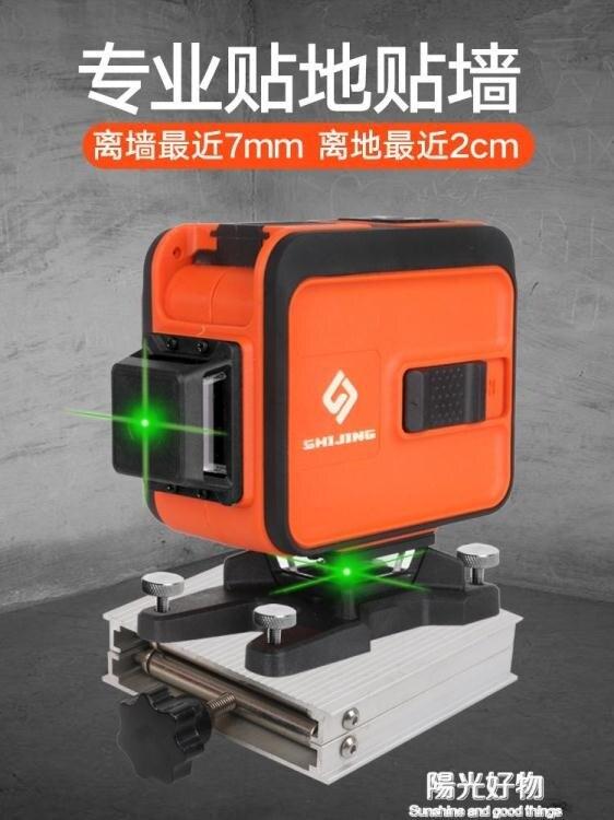 石井水平儀12線綠光紅外線高精度自動打線室外激光兩用貼地貼牆儀