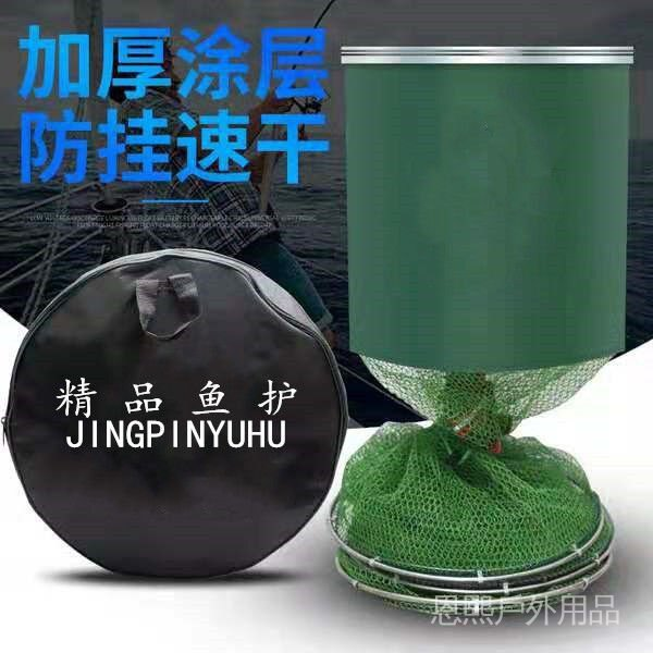 釣魚魚護網兜護魚包特價漁護裝魚袋折疊多功能加厚速乾魚網兜
