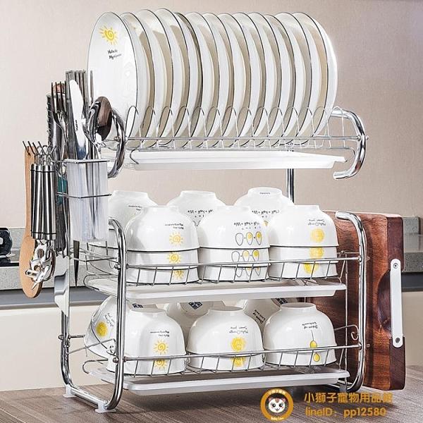 廚房置物架碗碟碗盤收納架晾洗放碗架瀝水架【小獅子】