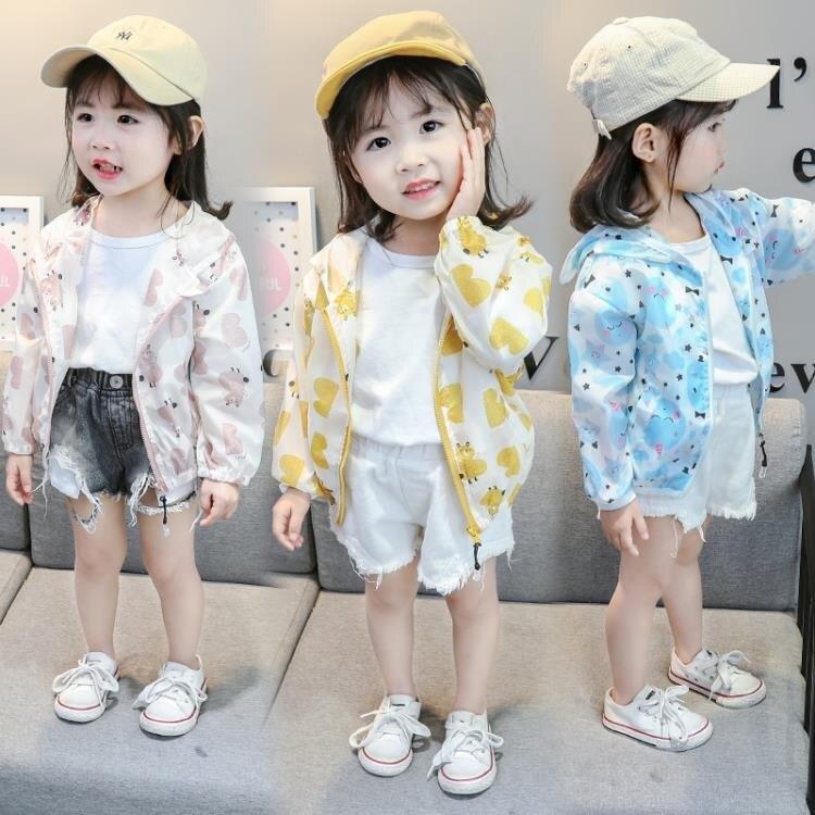 女童防曬衣 寶寶防曬衣透氣新款女寶防曬服輕薄小童女童洋氣皮膚衣外套潮-
