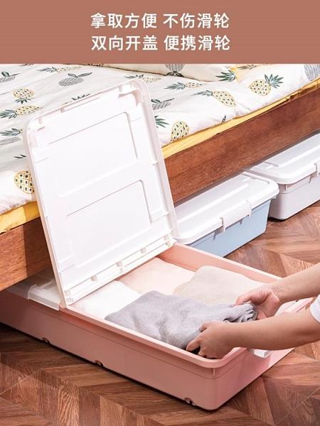 扁平塑料床底收納盒大號帶輪抽屜衣服儲物箱整理箱床底下收納神器ATF 格蘭小鋪