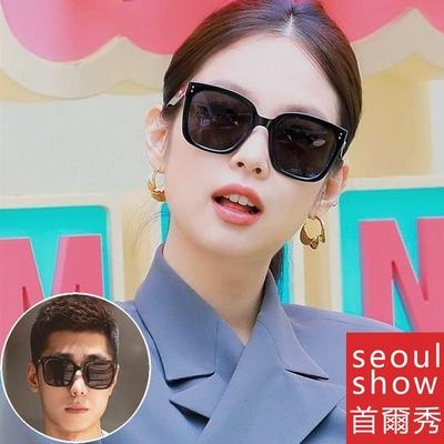 seoul show首爾秀 Jennie同款V牌方形金屬牙太陽眼鏡UV400墨鏡 A234