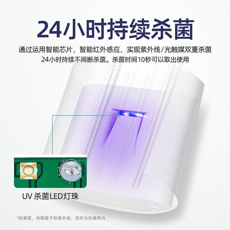 創意紫外線消毒家用筷子簍筒筷籠桶筷架智慧掛式收納盒置物架廚房