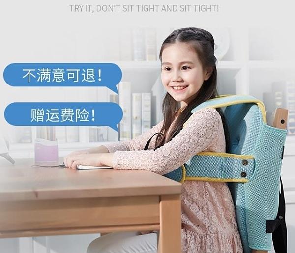 坐姿矯正器 童姿星兒童寫字坐姿矯正器保護器小孩書寫姿勢糾正器神器作業寫字 風馳