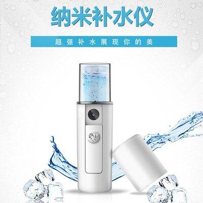 新款USB充電補水儀納米噴霧儀蒸臉器加濕器手持冷噴補水儀