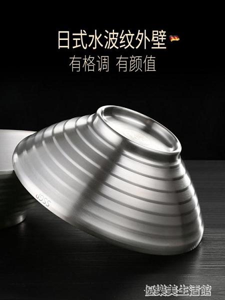 面碗家用大號大碗湯碗方便面日式拉面碗學生泡面碗易清洗面館專用 【優樂美】