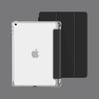 ZOYU原創 iPad Air 4 保護殼 10.9吋 素色氣囊空壓殼 尊貴黑(三折式/硬底軟邊/內置筆槽/可吸附筆)