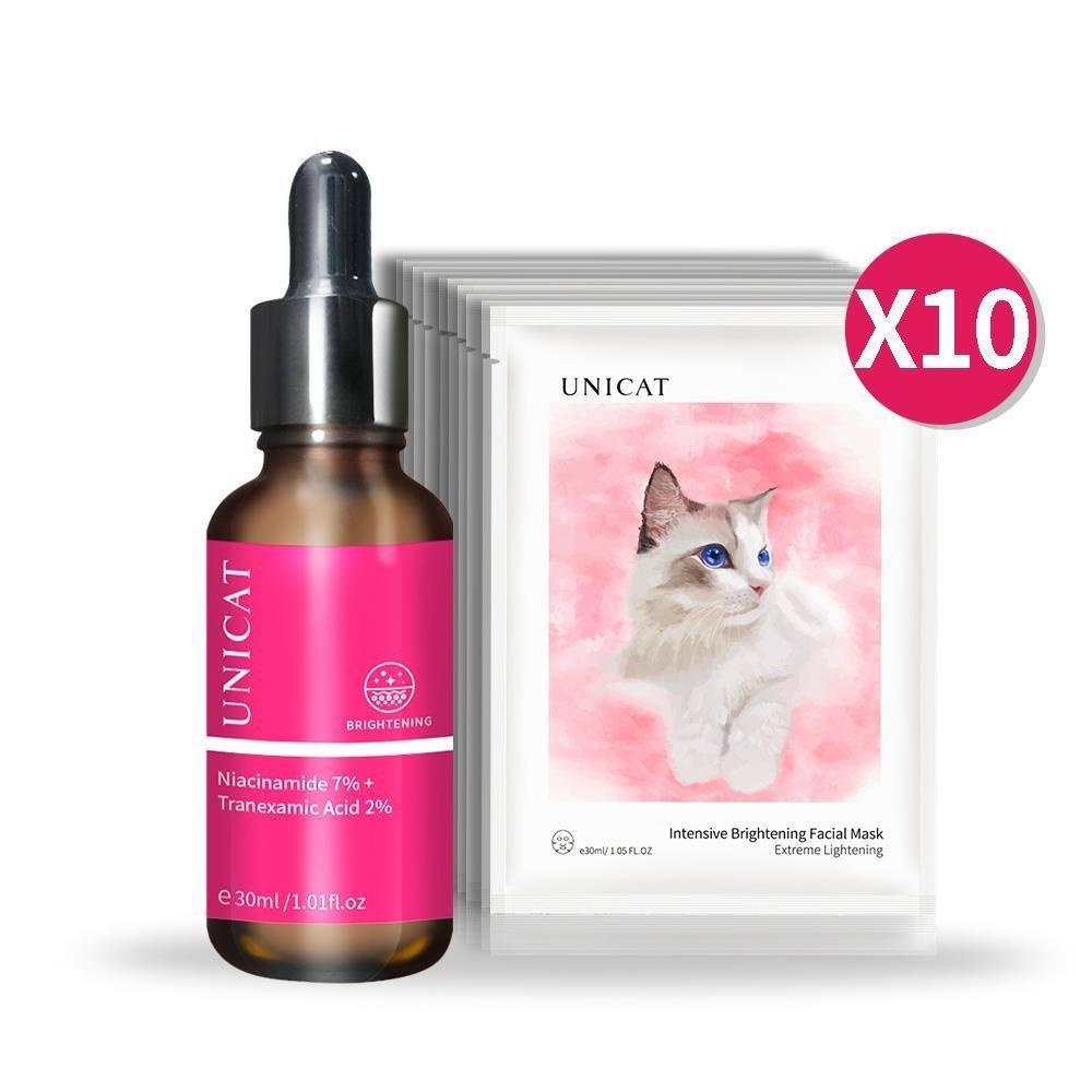買一送十 激光亮白原液 30ml +櫻花粉潤奶皮面膜 30g*10片【UNICAT變臉貓】