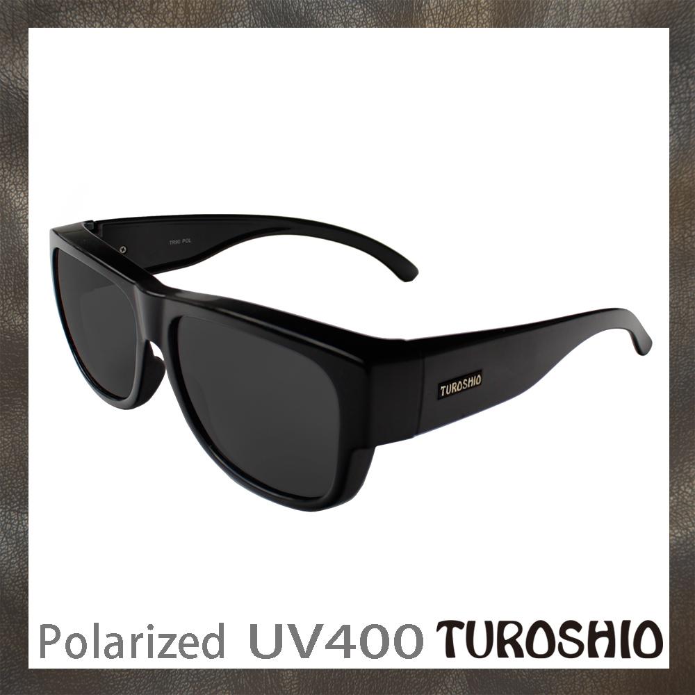 Turoshio 超輕量-坐不壞科技-偏光套鏡-近視/老花可戴 H80098 C1 黑(大)