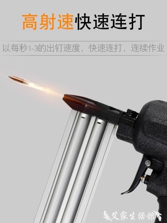 氣釘槍氣釘槍氣動釘槍鋼釘碼釘蚊釘射釘器f30t50st64直釘槍排釘木工