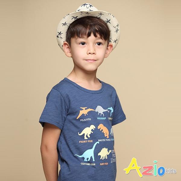 Azio 男童 上衣 恐龍圖鑑印花竹節棉短袖上衣T恤(藍) Azio Kids 美國派 童裝