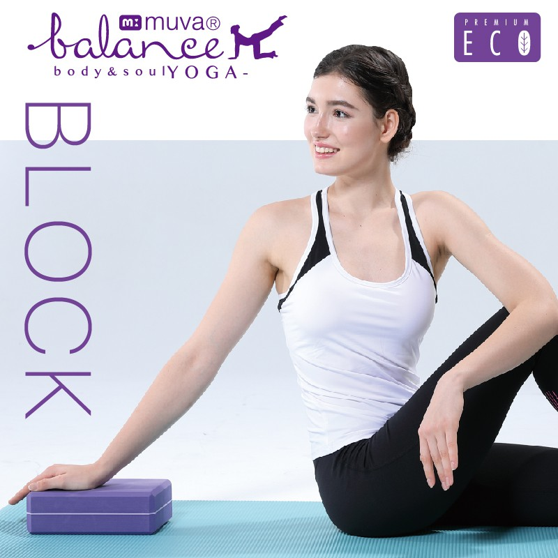 muva 高硬度專業瑜珈磚(單入)