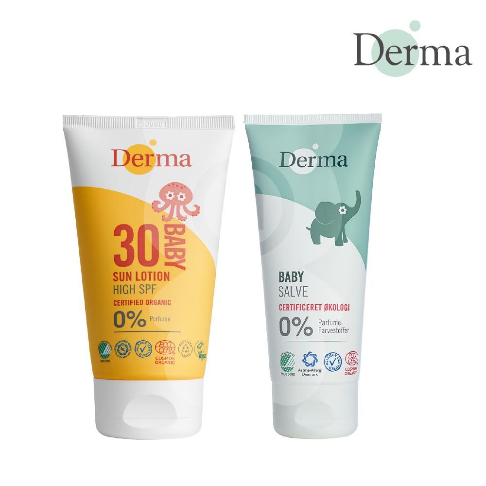 丹麥 Derma出遊必備防曬組 - 防曬霜150ml×1+萬用膏100ml×1