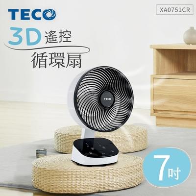 TECO東元 7吋3D遙控循環扇 XA0751CR(白色款)