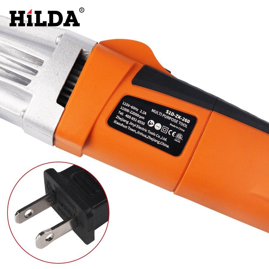 希爾達木工修整機110v電鏟擺動鏟多功能Oscillating Multi Saw 新店開張全館五折