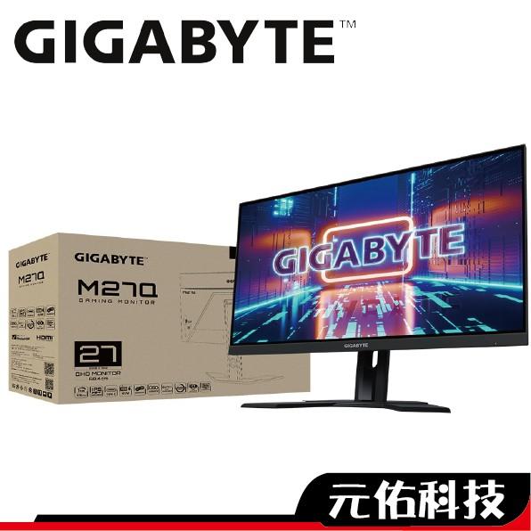 技嘉 M27Q Gaming 27型 KVM QHD IPS 電競螢幕 170Hz 2K 0.5ms HDR400