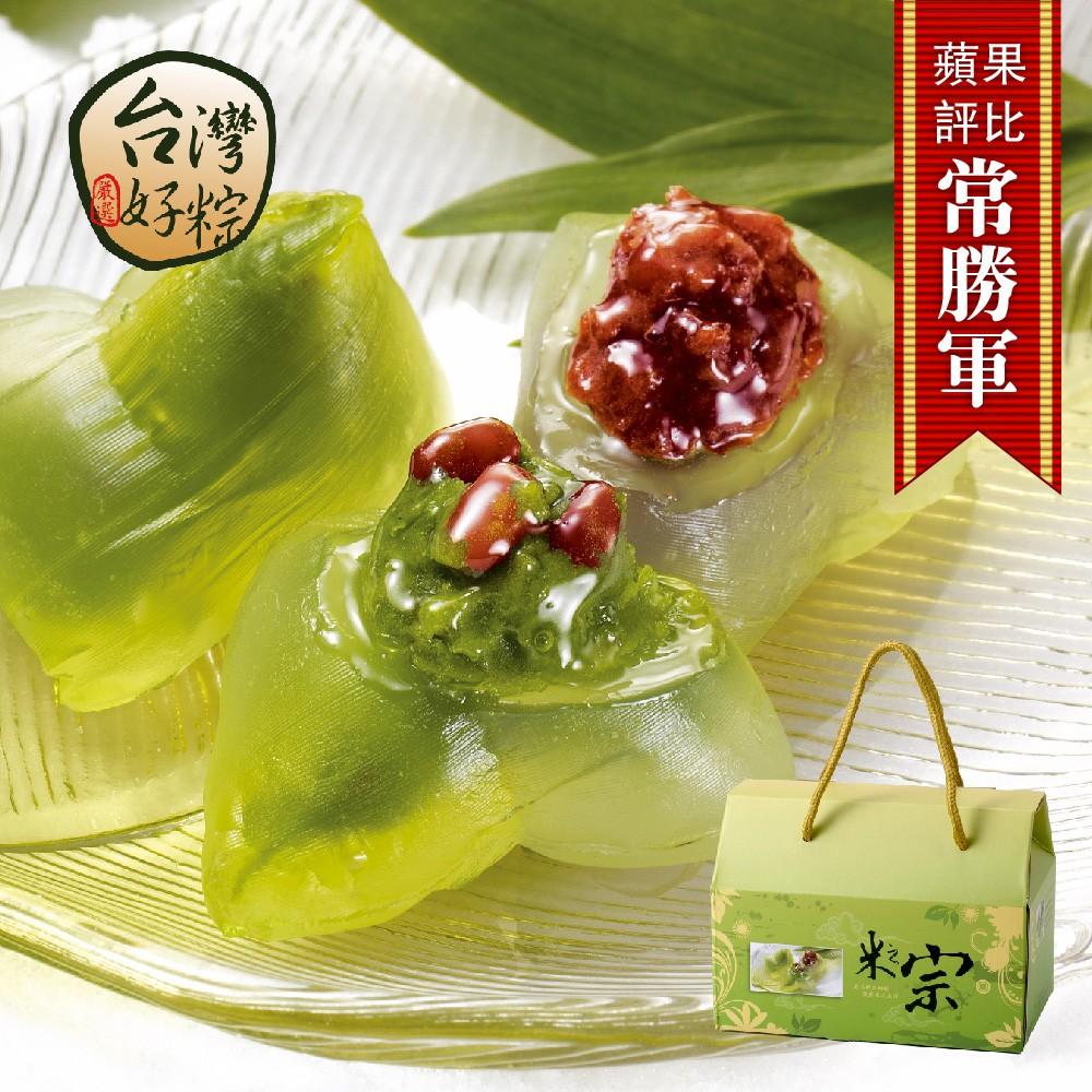 《台灣好粽》經典冰心粽 多盒組 (50g×6入/盒)(提盒款) 神腦生活