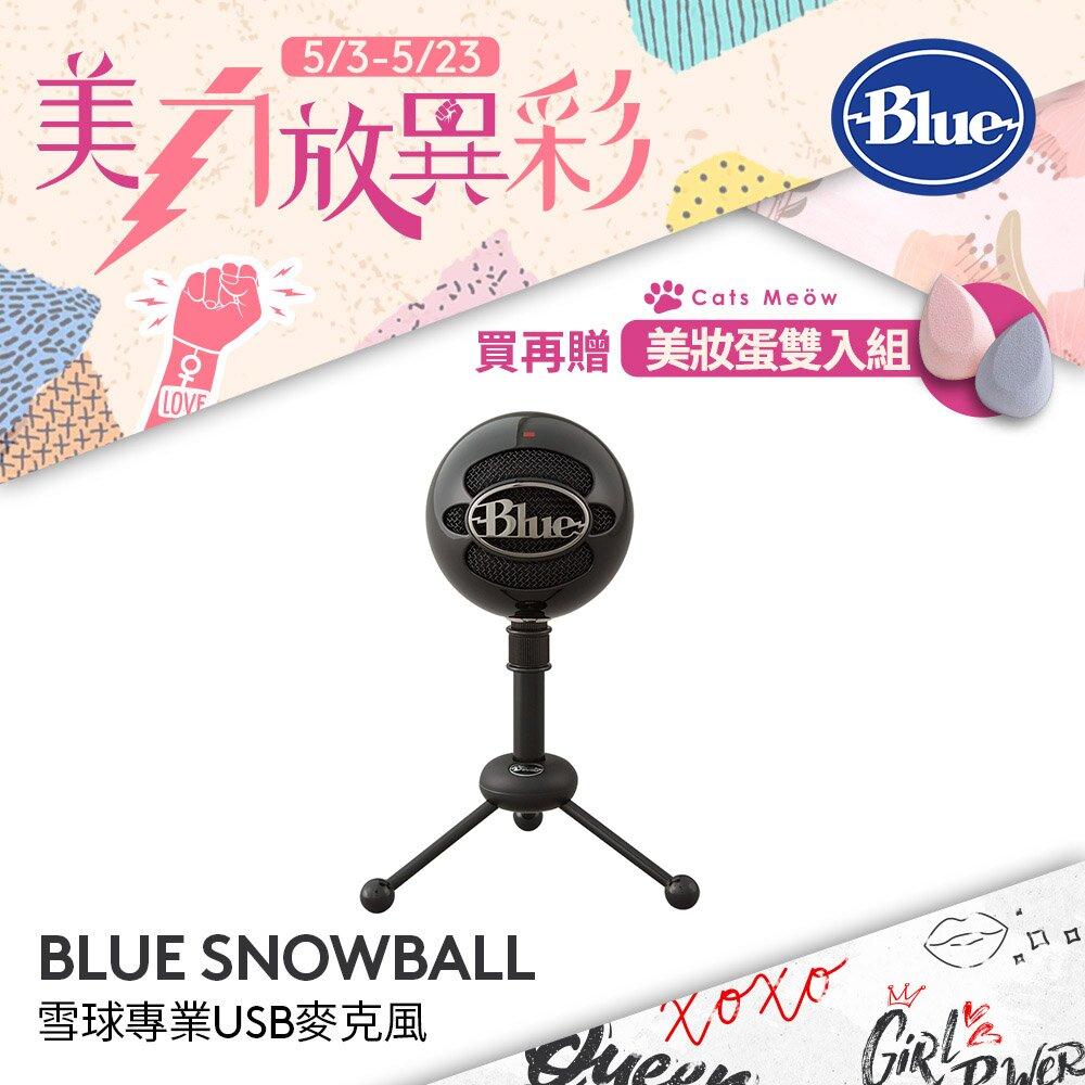◆快速到貨◆美國Blue Snowball  雪球 USB麥克風 (黑色)