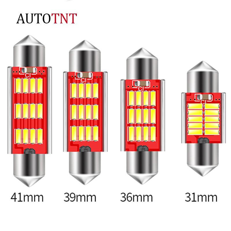 汽車閱讀燈 LED 室內燈 雙尖 牌照燈 4014晶片 31mm 36mm 39mm 41mm 白色 冰藍色 帶恆流