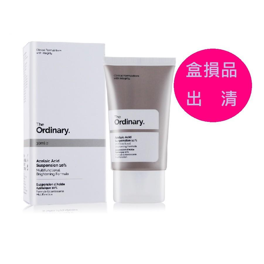 The Ordinary杜鵑花酸乳霜30ml(盒損品出清)