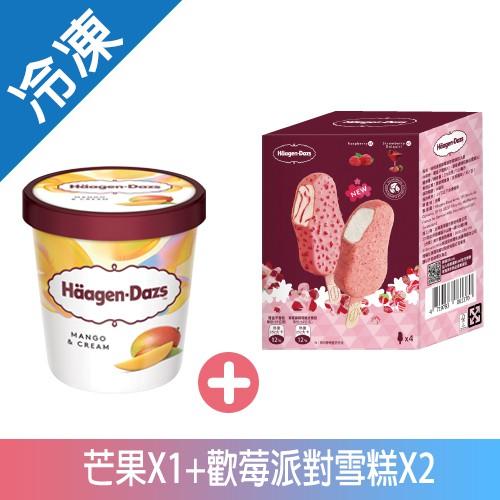 哈根達斯歡莓派對雪糕+芒果/組【愛買冷凍】