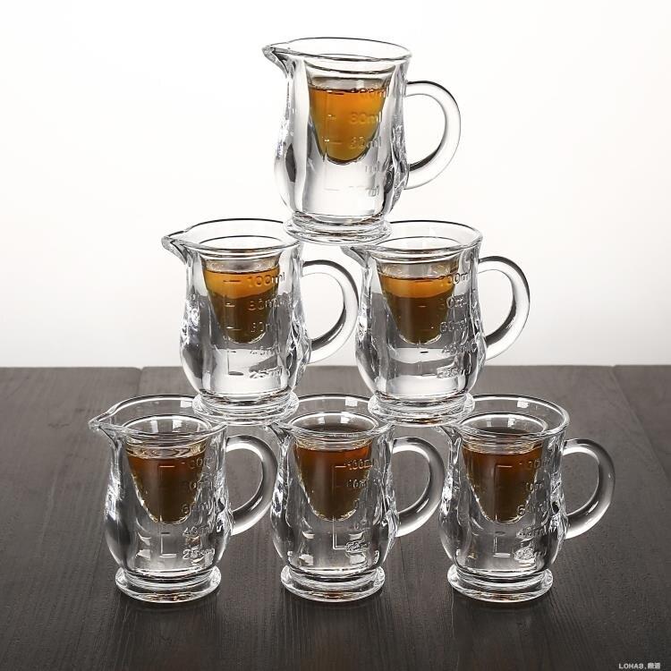 【6只分酒器 6只酒杯】分酒器白酒杯套裝 家用一口杯 小酒杯酒具