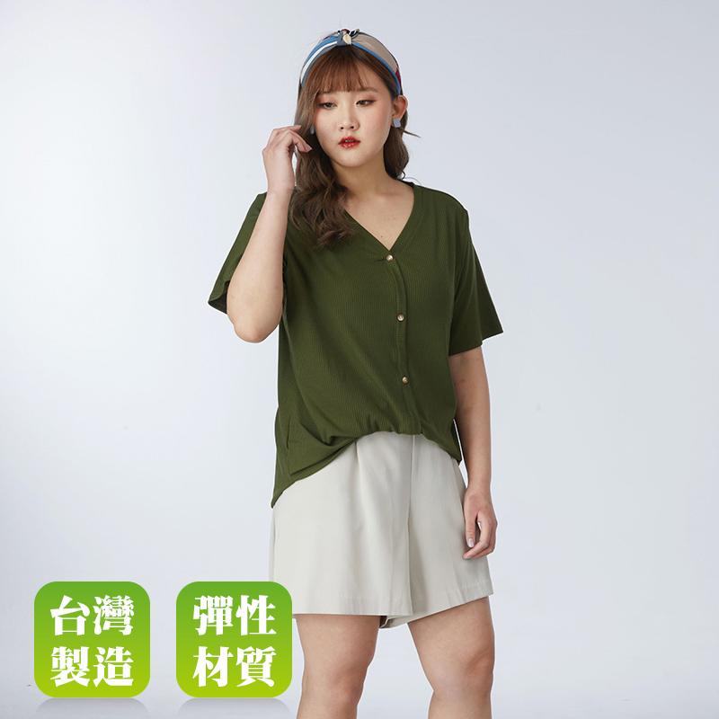 加大尺碼-02-B61944-V領造型衫-軍綠