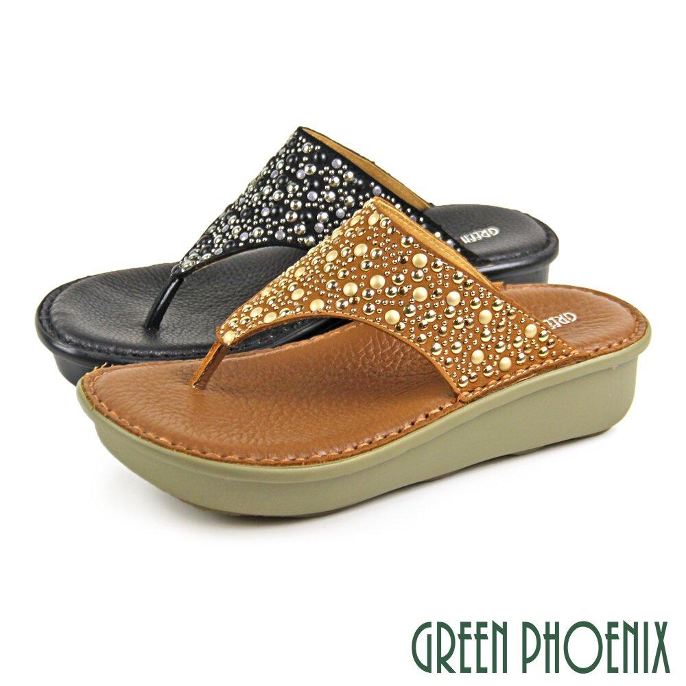 【GREEN PHOENIX】超輕量閃耀珠珠全真皮鬆糕厚底氣墊夾腳拖鞋U53-20704