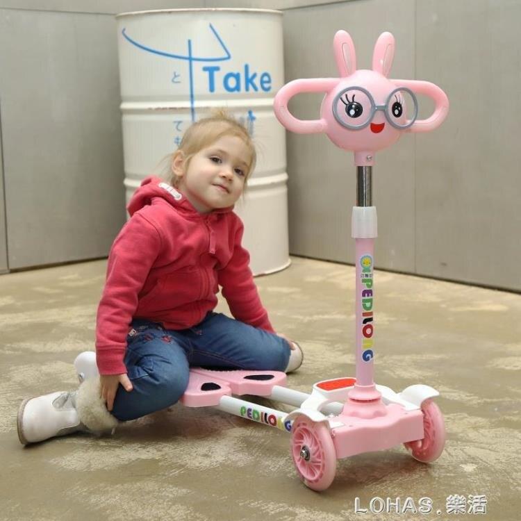 兒童滑板車2-3-6-8歲4初學者剪刀四輪雙腳蛙式小孩搖擺溜溜踏板車