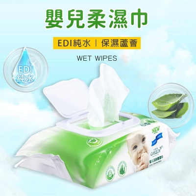 嬰兒柔濕巾/濕紙巾(80抽/包)