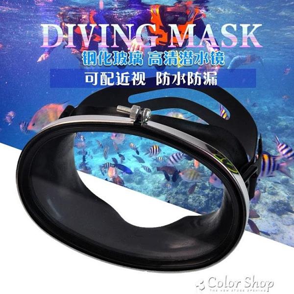 高清玻璃不銹鋼潛水裝備面鏡游泳眼鏡漁民鏡浮潛三寶大框面罩 快速出貨