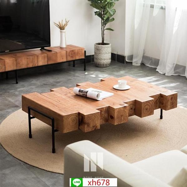茶幾異形小桌子北歐創意實木茶幾家用客廳組合茶桌木頭桌子設計師【頁面價格是訂金價格】