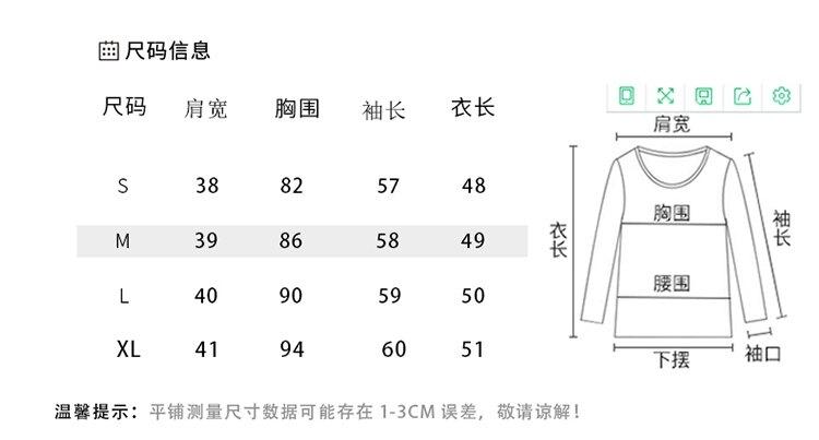 新品上市 洋氣小衫寬鬆V領遮肚子波點雪紡衫很仙的上衣超仙甜美仙氣襯衫女