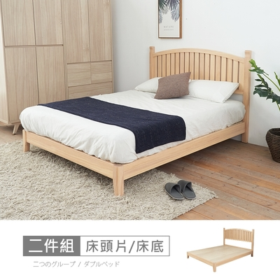 時尚屋 丹麥3.5尺加大單人實木床架(不含床頭櫃-床墊)