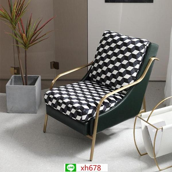 輕奢單人沙發 客廳后現代黑白格子墨綠絲絨沙發椅 設計師布休閑椅【頁面價格是訂金價格】