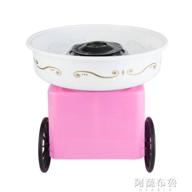 棉花糖機 110V~220V迷你彩糖兒童棉花糖機家用花式棉花糖機器電動迷你商用全自動 MKS阿薩布魯