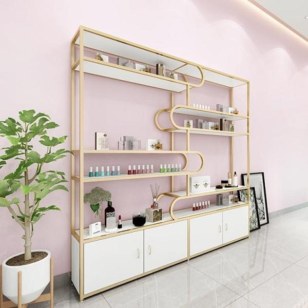 化妝品展示架產品展精品架陳列架店鋪置物架飾品架多層收納架書架【頁面價格是訂金價格】