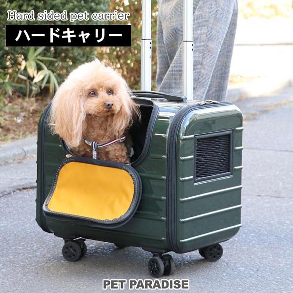 【PET PARADISE 寵物精品】PP《上開式天窗》行李箱式雙開四輪拉桿車/軍綠【8kg】