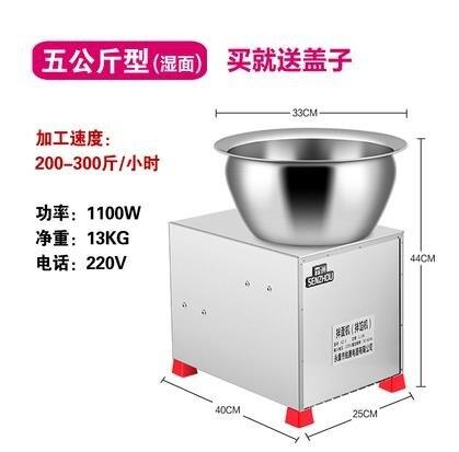 和面機 和面機商用5/10/15/25公斤打面機不銹鋼攪拌面機揉面機器活面粉 宜品