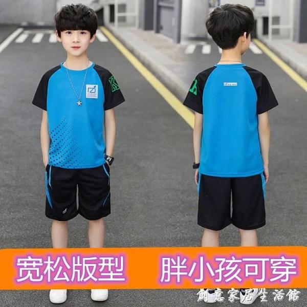 男童運動套裝夏季2020新款中大童夏裝帥氣速幹衣兒童裝洋氣籃球服 創意家居
