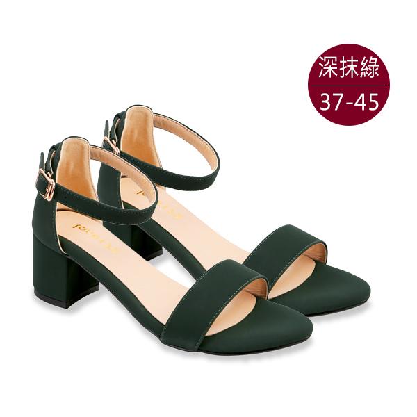 中大尺碼女鞋0828【GZ-8127】自訂款-一字帶搭扣踝帶中跟涼鞋 /涼鞋  37-45碼 172巷鞋舖(預購) 深抹綠